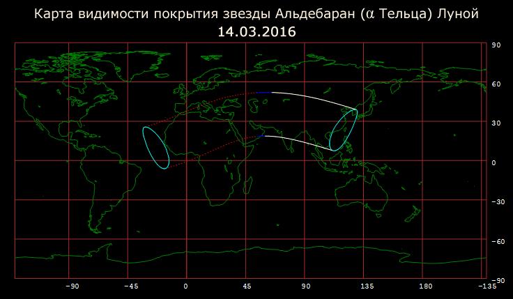 Зона видимости покрытия звезды Альдебаран Луной 14 марта 2016 г.