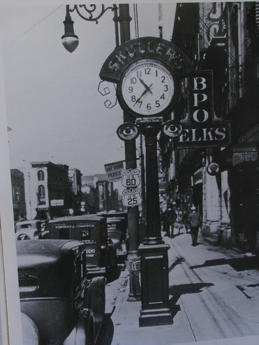 Skuller's Clock - Lexington, Ky.