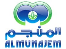 """Résultat de recherche d'images pour """"Al-Munajem"""""""