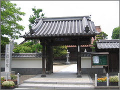 40 temple gate