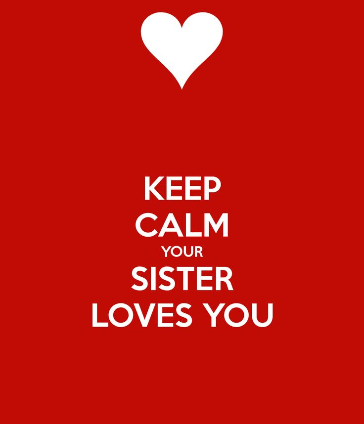 I Love My Sister Clipart At Getdrawingscom Free For Personal Use