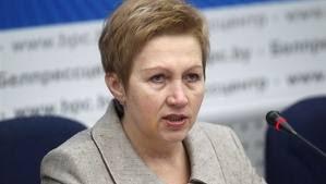 Ermakova 2