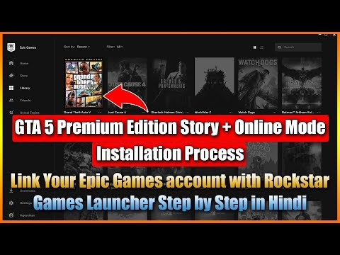 GTA 5 Premium Edition Story + Online Mode Installation Process Step by S...