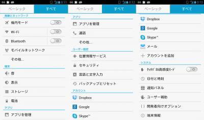 device-2013-05-17-001159.jpg