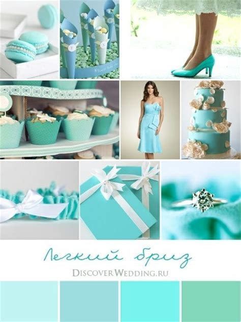 Tiffany Blue Wedding Ideas for 2014     TopWeddingSites.com