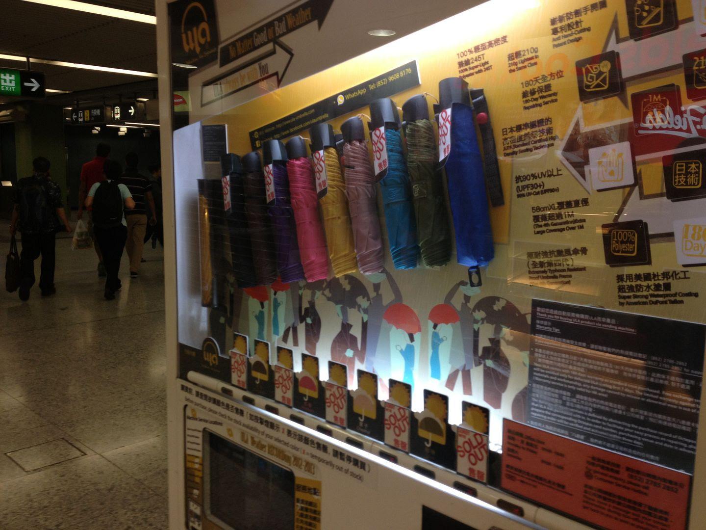 Umbrella Vending Machine photo 2013-09-29215346_zps804a0f01.jpg