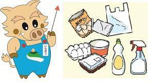教えていなぼう5 プラスチック製ごみの正しい分け方は猪名川町