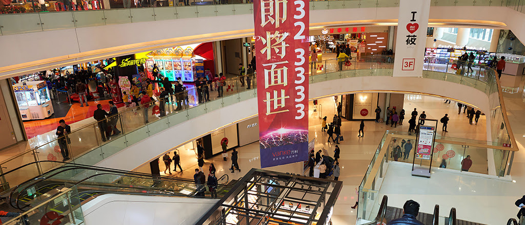 What Can China and the U.S. Learn from Each Other about Retail