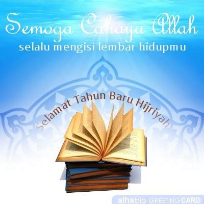 cahaya hidup doa   hijriyah