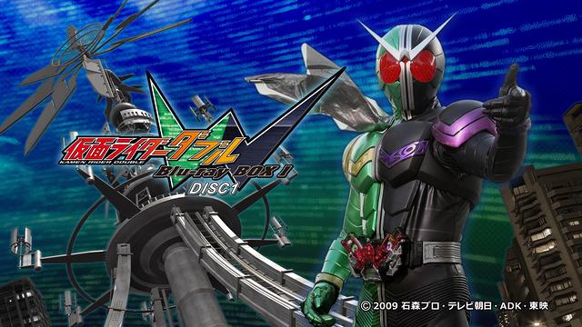 Tokutube - Kamen Rider W Episódio 47