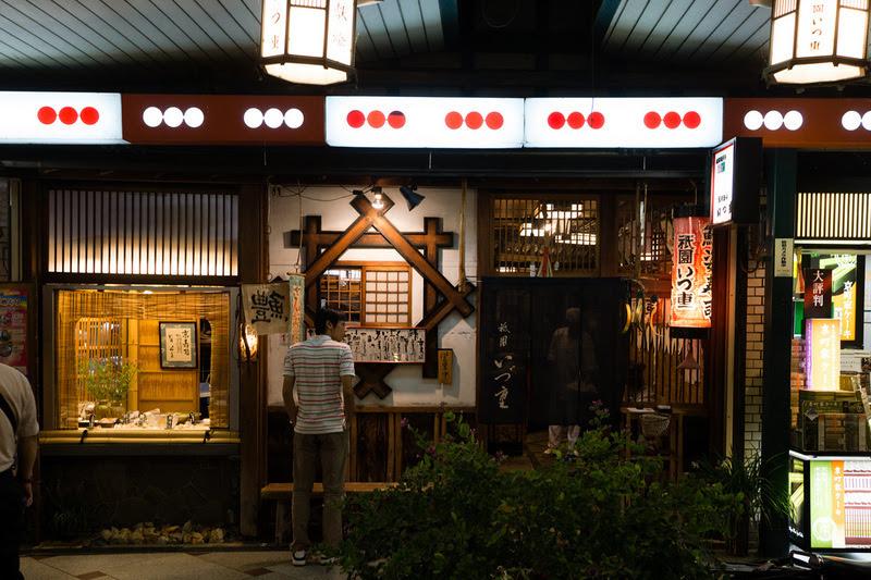 522-hypebeast-road-trips-japan-kyoto-izuju-box-sushi-eats-15