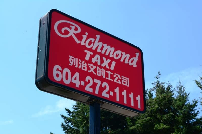 Richmond Cabs Ltd Richmond Bc 2440 Shell Rd Canpages