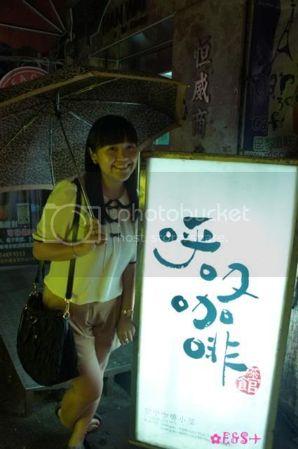 photo 29_zps452745ba.jpg