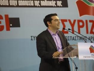 Φωτογραφία για Έως και 25% ο ΣΥΡΙΖΑ στις επόμενες εκλογές
