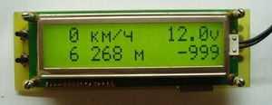 atmel_lcd đồng hồ tốc độ đồng hồ tốc độ