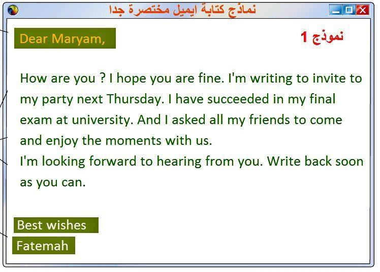 تعبير عن نفسي انجليزي قصير Jaziyat Blog