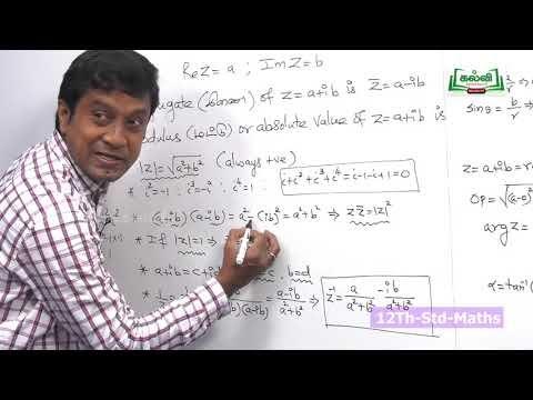 12th Maths கலப்பு எண்கள் Kalvi TV