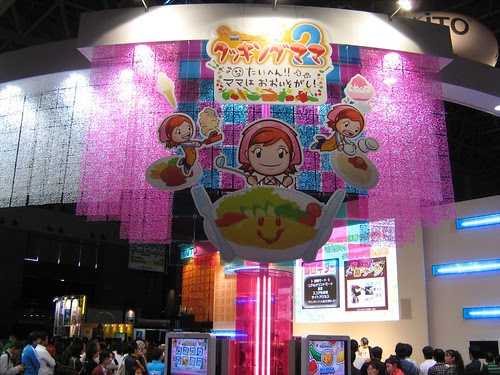 Cooking Mama 2 booth 2