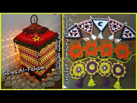 240703a30f1be سلسلة رمضانيات( 2)طريقة عمل فانوس رمضان وزينة رمضان من الكروشيهبالفيديو  🌛✨😍