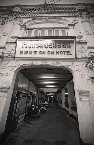 On On Hotel, Phuket Town