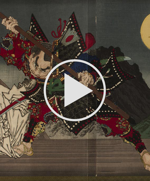"Video play button superimposed over detail of ""The Giant Twelfth-Century Warrior-Priest Benkei Attacking Young Yoshitsune for His Sword on the Gojo Bridge"" by Tsukioka Yoshitoshi"