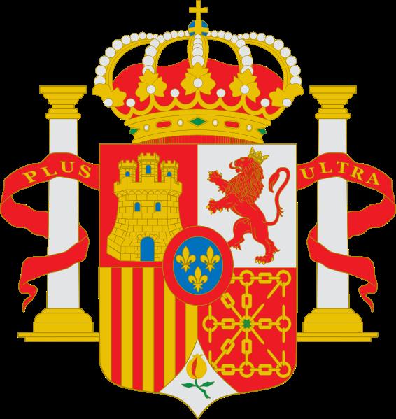 Archivo:Escudo de España 1874-1931.svg