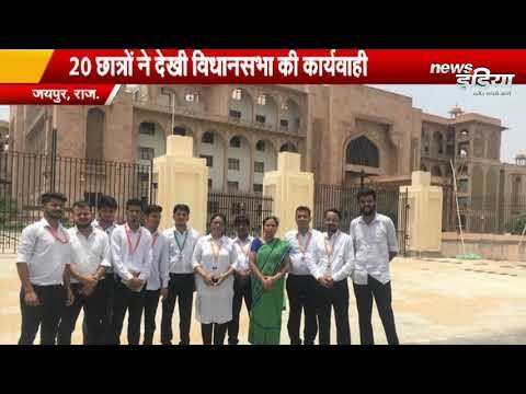 Students of Nims School of Law Formally Visited Rajasthan Legislative Assembly