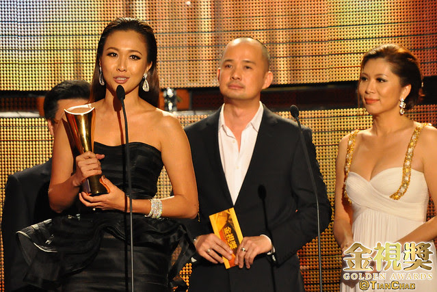 NTV7 Golden Awards 2012 Winners @ PICC Red Carpet & Performance