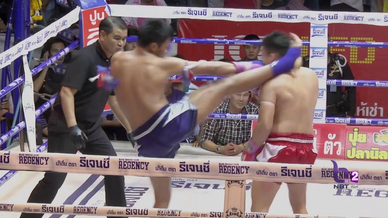 ศึกมวยดีวิถีไทยล่าสุด [ Full ] 25 มิถุนายน 2560 มวยไทยย้อนหลัง Muaythai HD 🏆 http://dlvr.it/PRPPwZ
