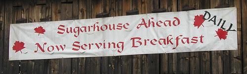 banner: text Sugar House ahead