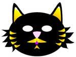 black cat mask, printable halloween mask