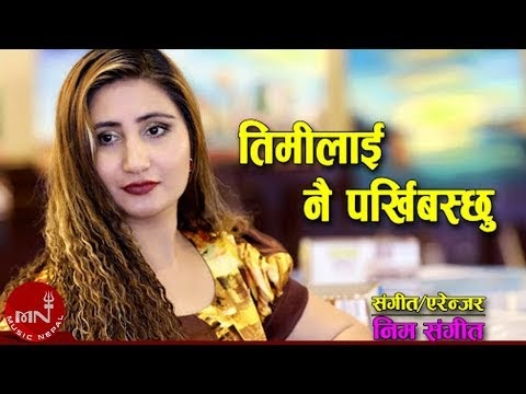 Kasamh Se With English Subtitles Episode 550