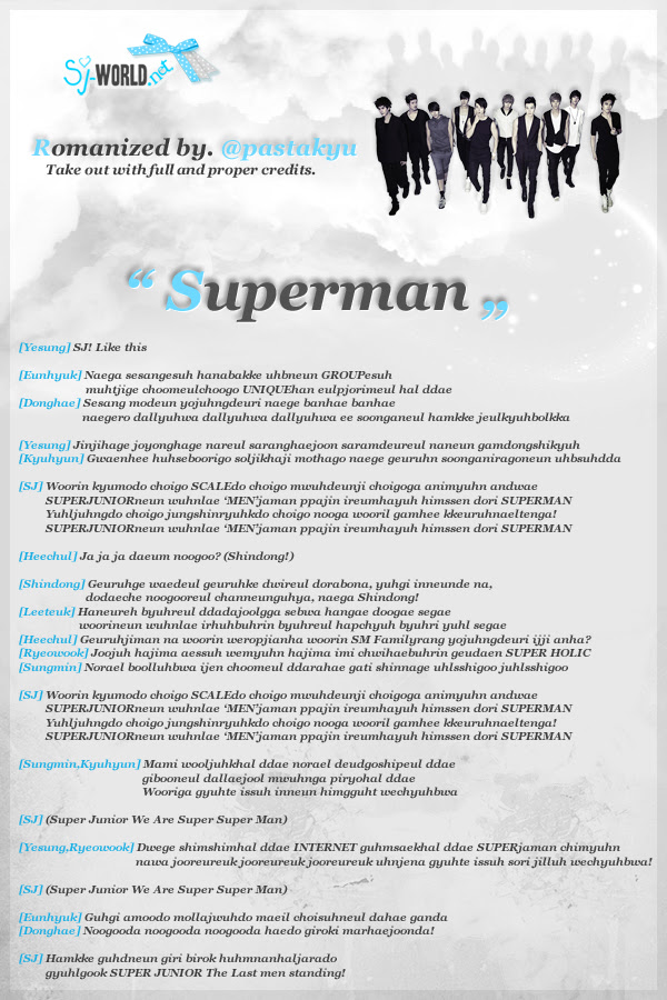 SUPER JUNIOR - SUPERMAN [KOREAN ROMANIZATION + HANGUL LYRICS]