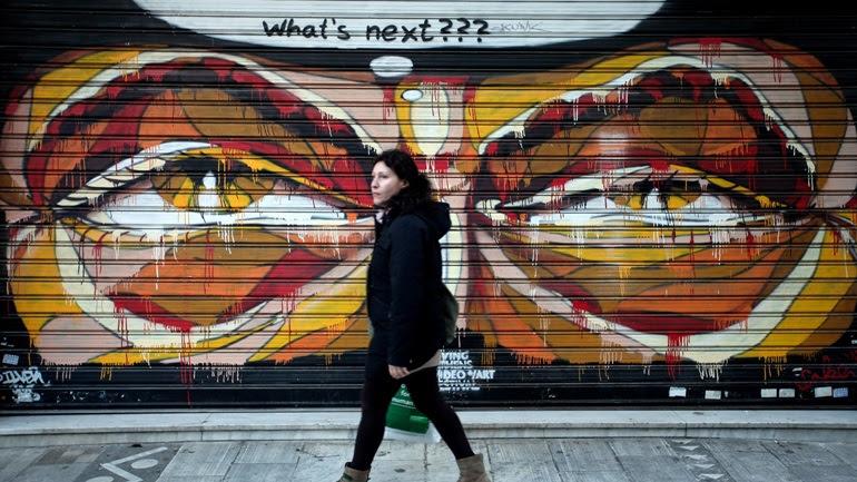 Guardian: Ο Τσίπρας πανηγυρίζει, ο λαός υποφέρει
