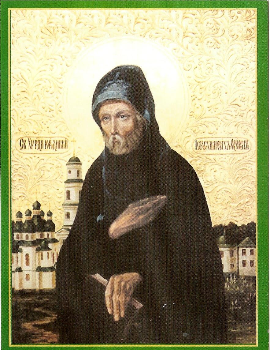 Αποτέλεσμα εικόνας για teofil nebun hristos kitaev