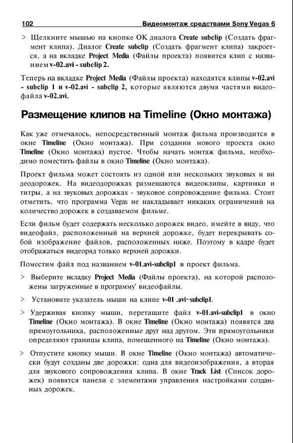 http://redaktori-uroki.3dn.ru/_ph/13/26457587.jpg