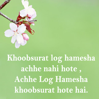 best quotes whatsapp dp in hindi