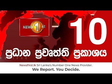 News 1st: Prime Time Sinhala News - 10 PM | (30-11-2020)