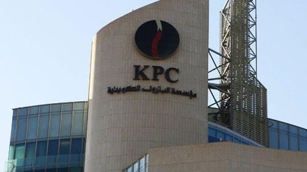 """63 مليار دولار إجمالي المطلوبات على """"مؤسسة البترول الكويتية"""""""
