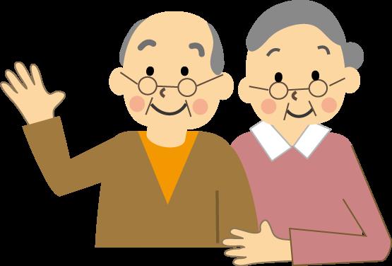 おじいさんとおばあさんお年寄り老人のイラスト無料イラスト