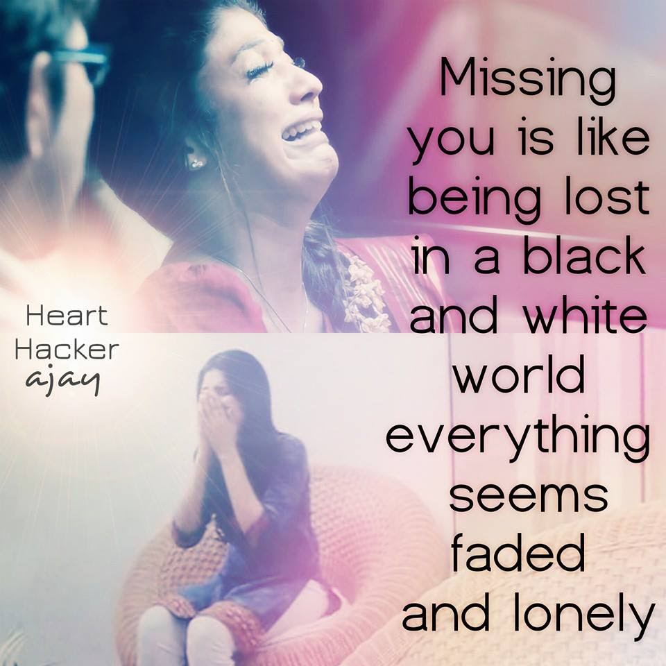 Imágenes De Missing Love Quotes With Tamil Movie Images