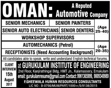 Reputed automotive company Job vacancies for Oman - AMERICAN