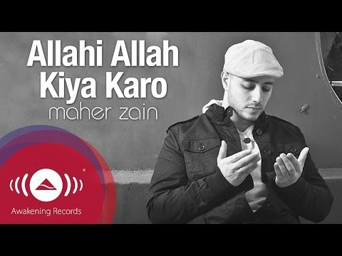 Allahi Allah Kiya Karo Lyric| Maher Zain song Lyric | Lyricbari