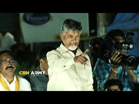 CM Chandrababu Naidu Strong Counter To Narendra Modi | Vote For Cycle | #TeluguDesamParty