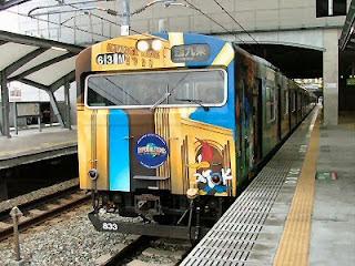 treno giappone