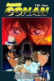 Detektiv Conan Online Stream Deutsch