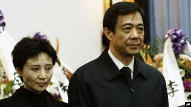 中国前重庆市委书记薄熙来和他的妻子谷开来(资料照片)