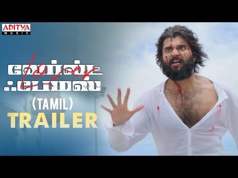 World Famous Lover Tamil Trailer