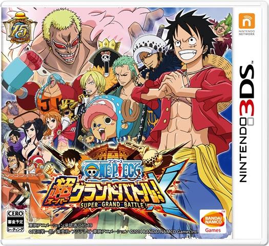 Resultado de imagen para One Piece Super Grand Battle X 3DS COVER