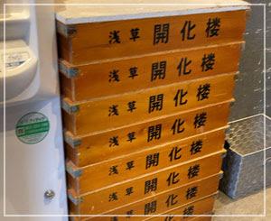 この麺箱が積まれてるラーメン屋は「間違いない」とまで言われてるそうで
